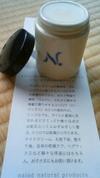 Nec_0354