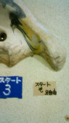 Nec_2299