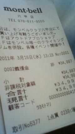 Nec_2694_2